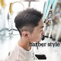 barber・style!!